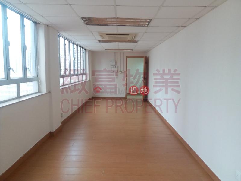 單位企理,開揚|黃大仙區義發工業大廈(Efficiency House)出租樓盤 (33399)