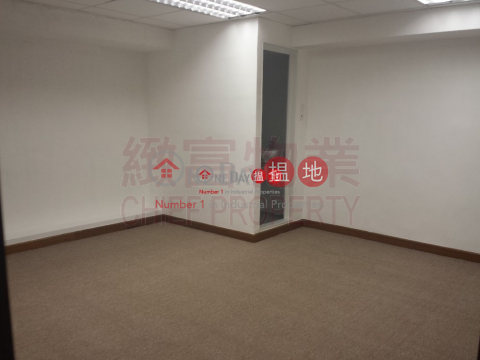 Wong King Industrial Building|Wong Tai Sin DistrictWong King Industrial Building(Wong King Industrial Building)Rental Listings (skhun-05440)_0