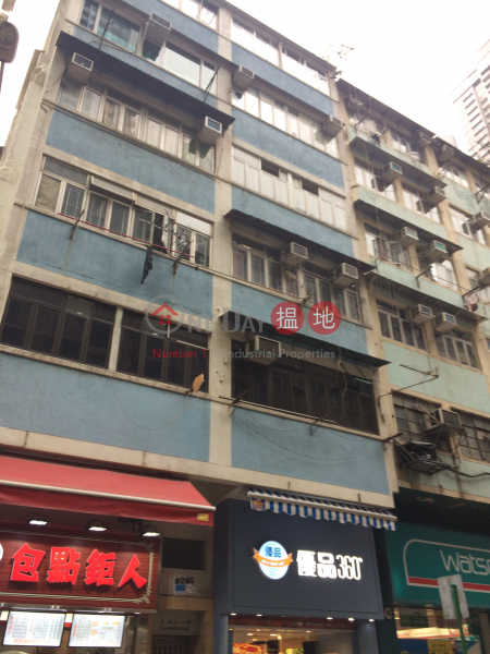 11 Centre Street (11 Centre Street) Sai Ying Pun|搵地(OneDay)(1)