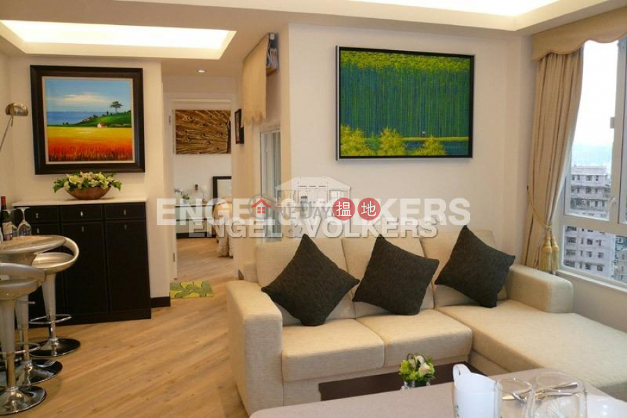 1 Bed Flat for Sale in Mid Levels West, 2-3 Woodlands Terrace | Western District Hong Kong Sales HK$ 17M