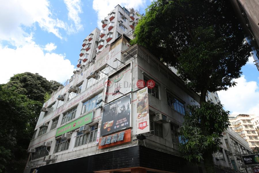 富景大廈 (Full King Building) 大埔|搵地(OneDay)(3)