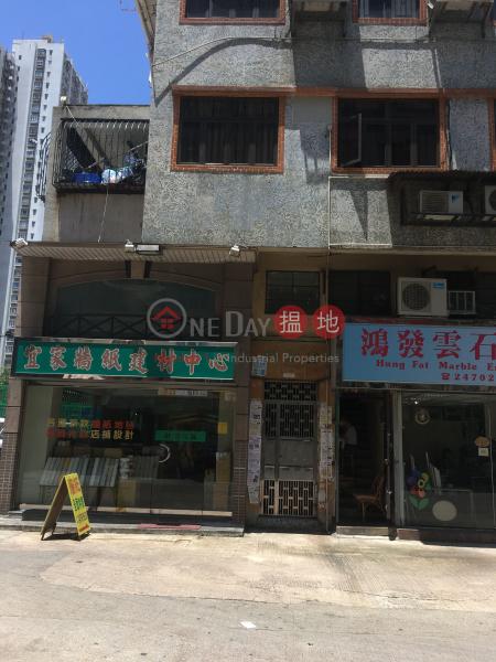 金堂樓 (Kam Tong Building) 元朗|搵地(OneDay)(2)