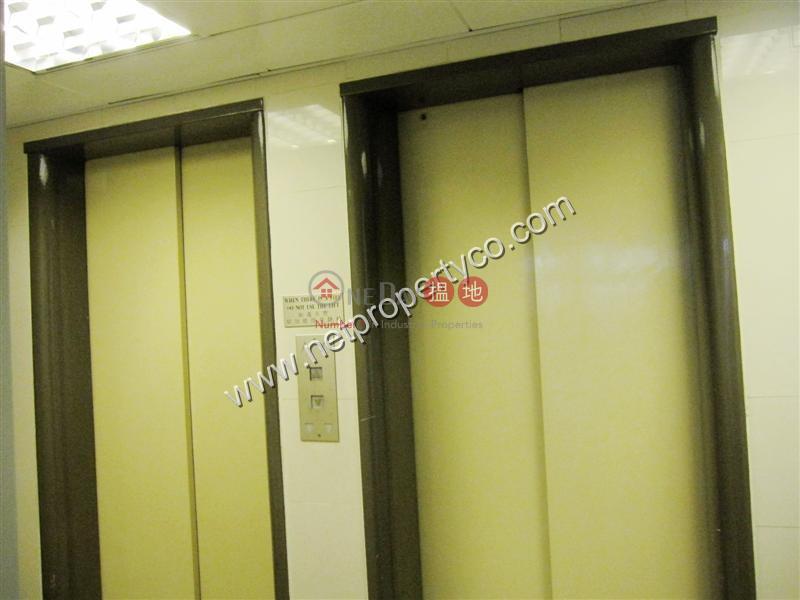 多寧大廈|低層-寫字樓/工商樓盤出租樓盤|HK$ 52,560/ 月