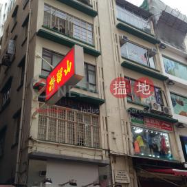 51 Hankow Road,Tsim Sha Tsui, Kowloon