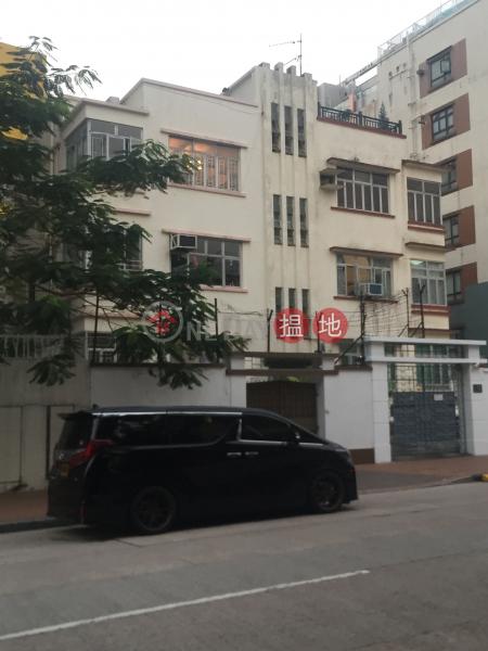 嘉林邊道33號 (33 Grampian Road) 九龍城|搵地(OneDay)(1)