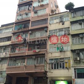 298 Lai Chi Kok Road|荔枝角道298號