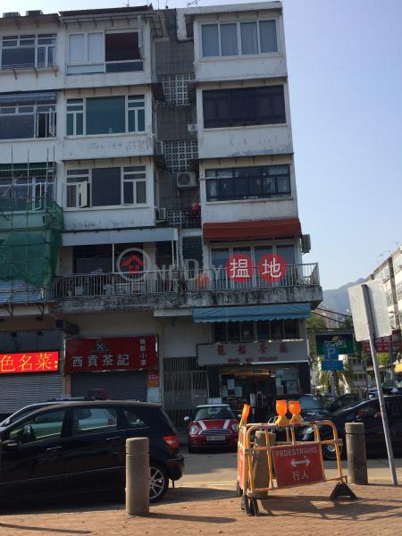 萬年街94號 (94 Man Nin Street) 西貢 搵地(OneDay)(1)