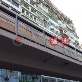 Pak Po Mansions,Mong Kok, Kowloon