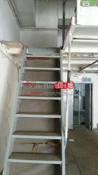 香港搵樓|租樓|二手盤|買樓| 搵地 | 工業大廈|出售樓盤盈力工業中心