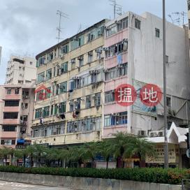 Lai Wah Court,Prince Edward, Kowloon