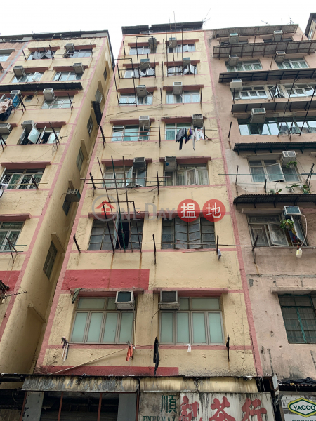10 LUNG TO STREET (10 LUNG TO STREET) To Kwa Wan|搵地(OneDay)(1)