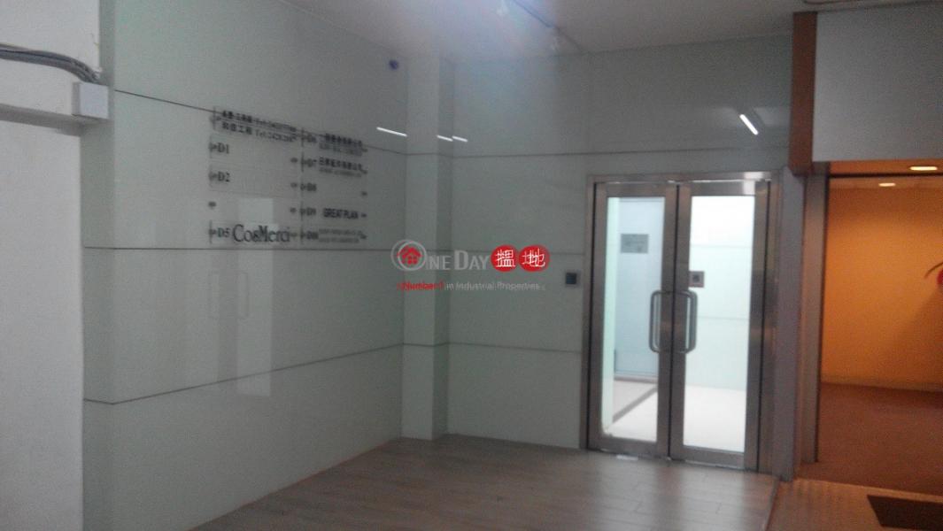 美華工業大廈|葵青美華工業大廈(Mai Wah Industrial Building)出售樓盤 (garyc-02133)
