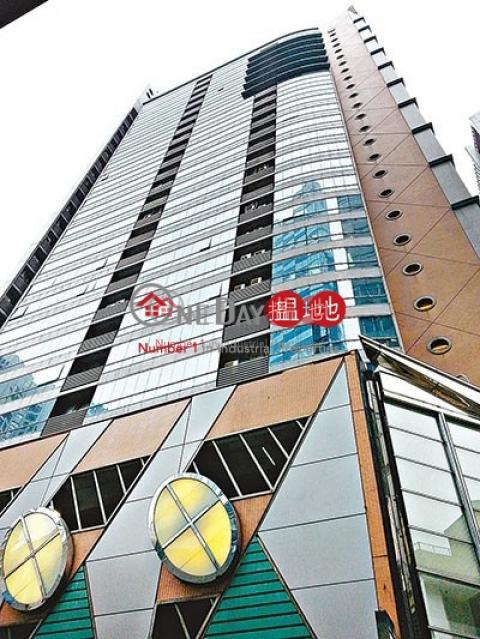 Prosperity Centre|Kwun Tong DistrictProsperity Centre(Prosperity Centre)Rental Listings (walla-05279)_0