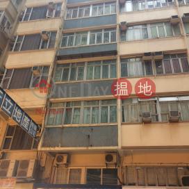 皇后大道西24號,上環, 香港島