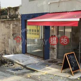 1 U Lam Terrace | Flat for Sale