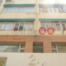 四方街2號,蘇豪區, 香港島