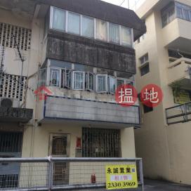 295 Wo Yi Hop Road|和宜合道295號
