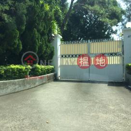 壽山村道45號,壽臣山, 香港島