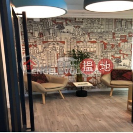 Studio Flat for Rent in Wong Chuk Hang|Southern DistrictDerrick Industrial Building(Derrick Industrial Building)Rental Listings (EVHK44865)_0