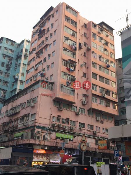 Wing Luen Mansion (Wing Luen Mansion) Sham Shui Po|搵地(OneDay)(1)