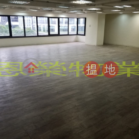 TEL: 98755238|Wan Chai DistrictTung Wai Commercial Building(Tung Wai Commercial Building)Rental Listings (KEVIN-8886626323)_0