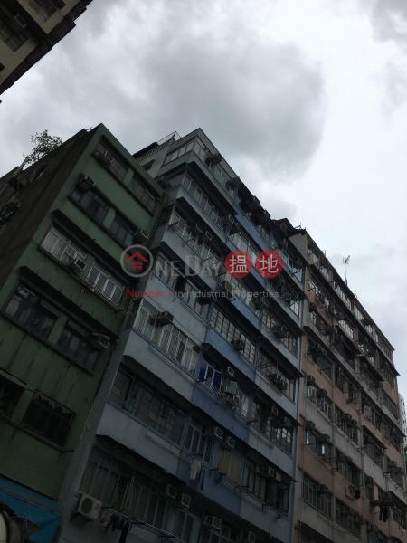 208 Hai Tan Street (208 Hai Tan Street) Sham Shui Po|搵地(OneDay)(4)