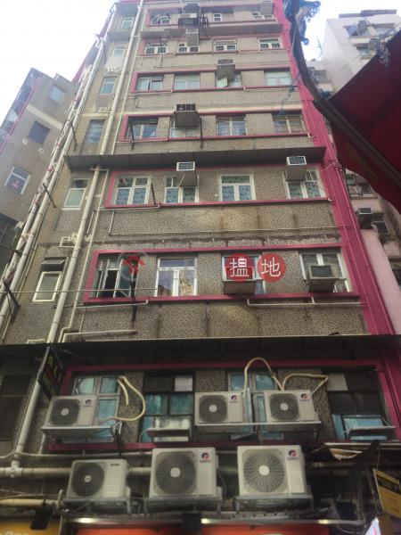 56-60 Wan Chai Road (56-60 Wan Chai Road) Wan Chai|搵地(OneDay)(3)