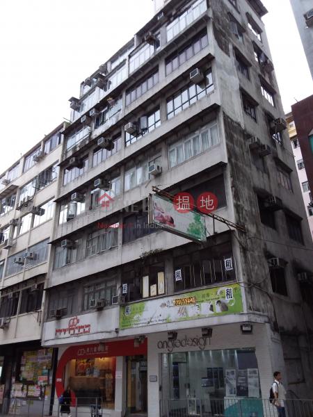 13 Soares Avenue (13 Soares Avenue) Mong Kok|搵地(OneDay)(2)