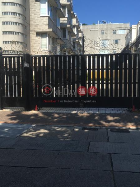 牛津道10號 (10 Oxford Road) 九龍塘 搵地(OneDay)(2)