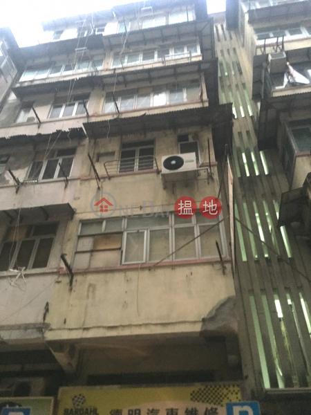 榮光街5號 (5 Wing Kwong Street) 土瓜灣 搵地(OneDay)(1)