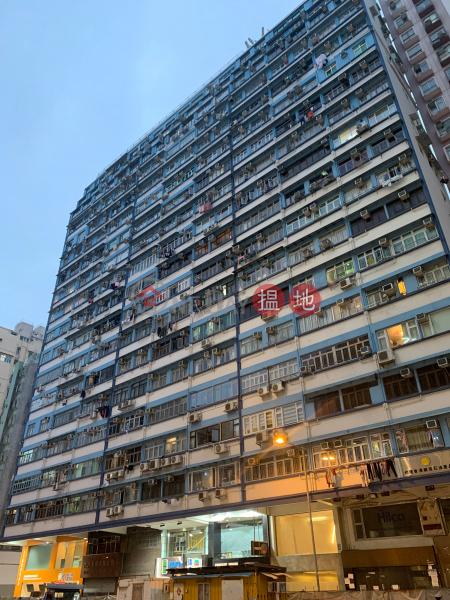 七喜大廈 (Lucky Building) 土瓜灣|搵地(OneDay)(4)