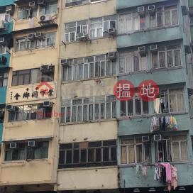 322 Lai Chi Kok Road,Sham Shui Po, Kowloon