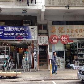 934-936 Canton Road,Mong Kok, Kowloon
