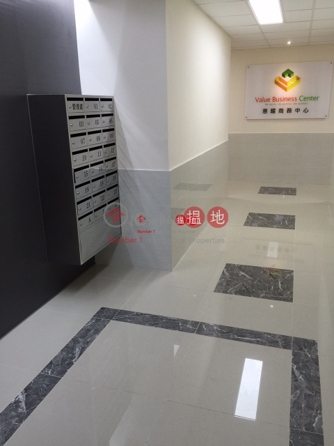 OFFICE FOR LEASE (3 min to Kwai Hing MTR)|Kwai Fong Industrial Building(Kwai Fong Industrial Building)Rental Listings (vbc.g-04746)_0