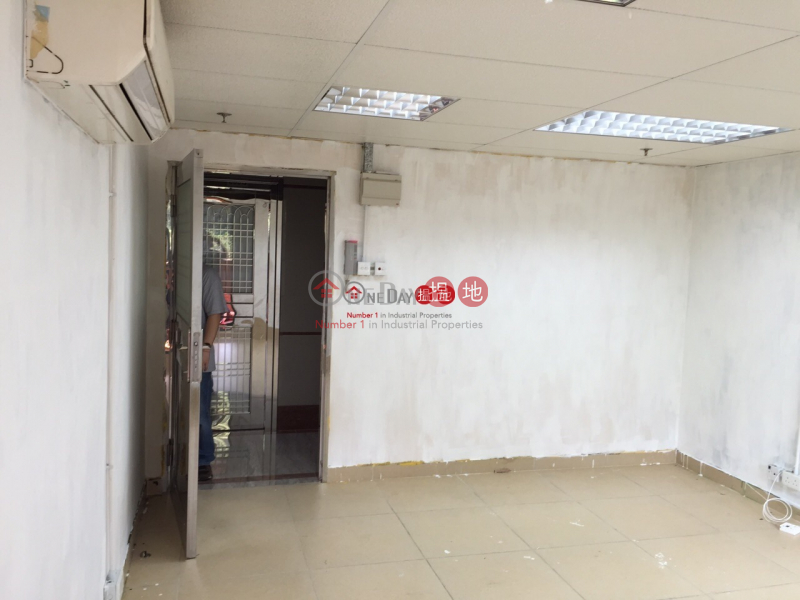 UNIVERSAL INDUSTRIAL CENTER 19-25 Shan Mei Street | Sha Tin, Hong Kong | Rental HK$ 6,000/ month