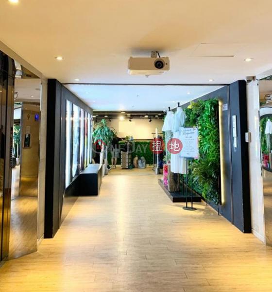 TEL: 98755238, Hang Lung Centre 恆隆中心 Rental Listings   Wan Chai District (KEVIN-5280482224)