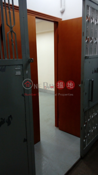Property Search Hong Kong | OneDay | Industrial, Rental Listings FOTAN INDUSTRIAL CENTRE