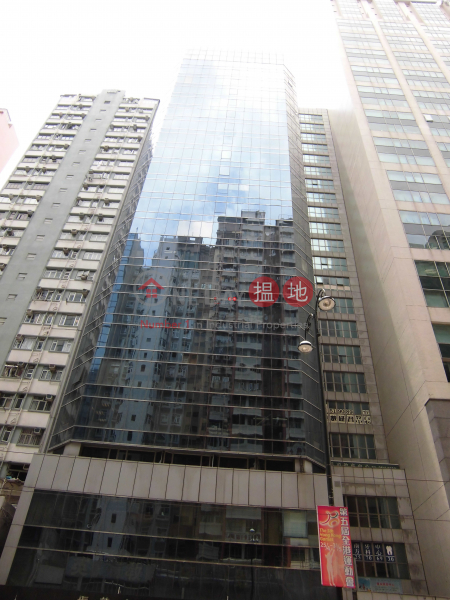KING\'S ROAD | 386-388 King\'s Road | Eastern District, Hong Kong | Rental, HK$ 76,000/ month