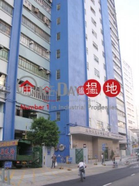 太平工業中心|大埔區太平工業中心(Tai Ping Industrial Centre)出租樓盤 (andy.-02938)