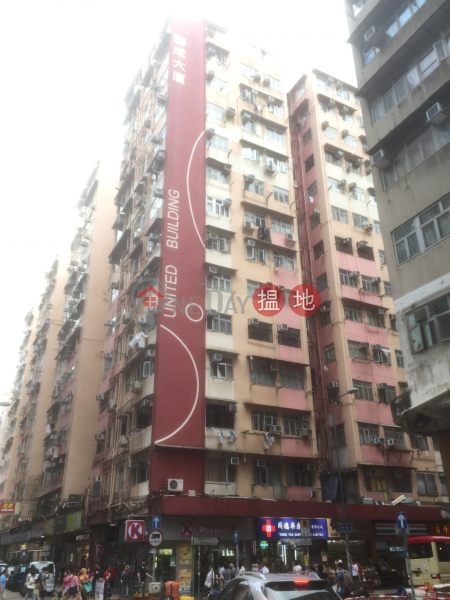 Lung To Court United Building (Lung To Court United Building) Hung Hom|搵地(OneDay)(2)