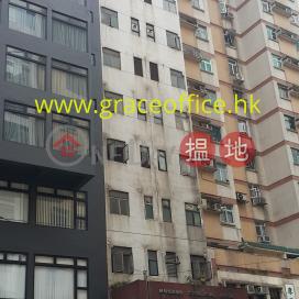 灣仔-文華商業大廈|灣仔區文華商業大廈(Mandarin Commercial House)出租樓盤 (KEVIN-6147744521)_0