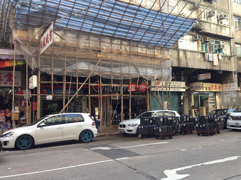 大南街71號 (71 Tai Nan Street) 太子|搵地(OneDay)(1)