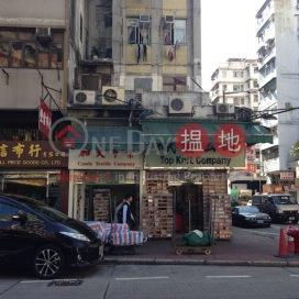 17 Yu Chau Street,Prince Edward, Kowloon