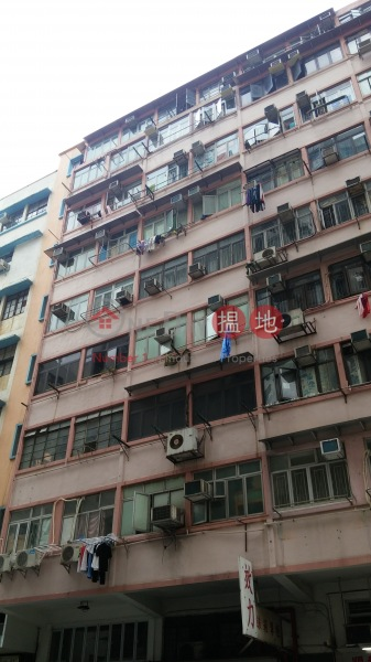 Bedford Building (Bedford Building) Tai Kok Tsui|搵地(OneDay)(2)