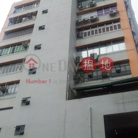 On Ho Industrial Building, Tai Wai|Sha TinOn Ho Industrial Building(On Ho Industrial Building)Rental Listings (TALWA-1012231233)_0