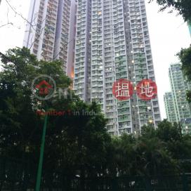Chung On Estate Chung Tak House|頌安邨頌德樓
