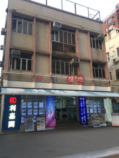 太子道西274A號 (274A PRINCE EDWARD ROAD WEST) 九龍城|搵地(OneDay)(1)