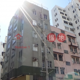 Kwong Tak Building,Sai Ying Pun, Hong Kong Island