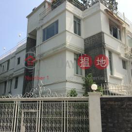 Xanadu Court|壽山村道30號