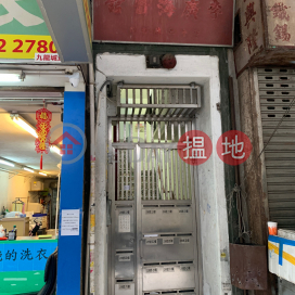 26 KOWLOON CITY ROAD,To Kwa Wan, Kowloon